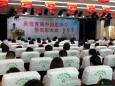 """我院举行首届""""中国医师节""""暨表彰大会"""