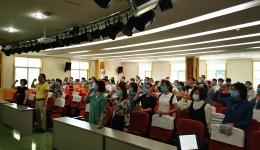 我院举行第三届中国医师节活动暨表彰大会