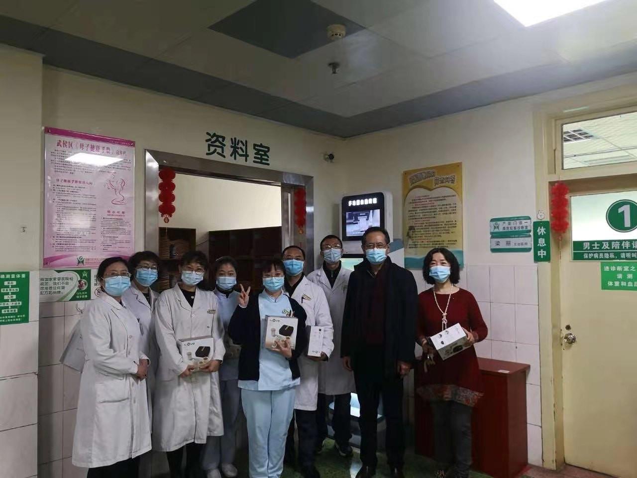 【正月初一】院领导班子慰问一线医护人员