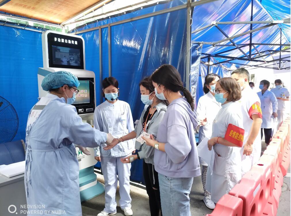 我院组织开展新冠肺炎疫情防控应急演练